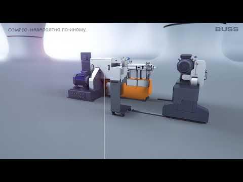 COMPEO - новая смешивая машина от BUSS
