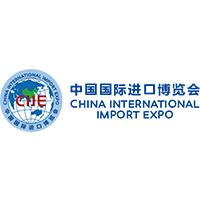 China International Import Expo (CIIE)